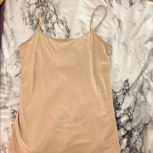 Fitted adjustable strap tank top